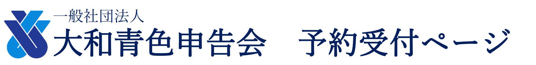 Logo for airreserve_1.jpg
