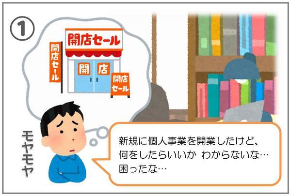 cartoon_01.jpg