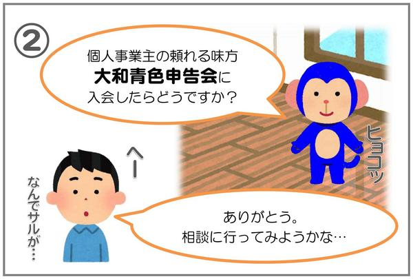cartoon_02.jpg