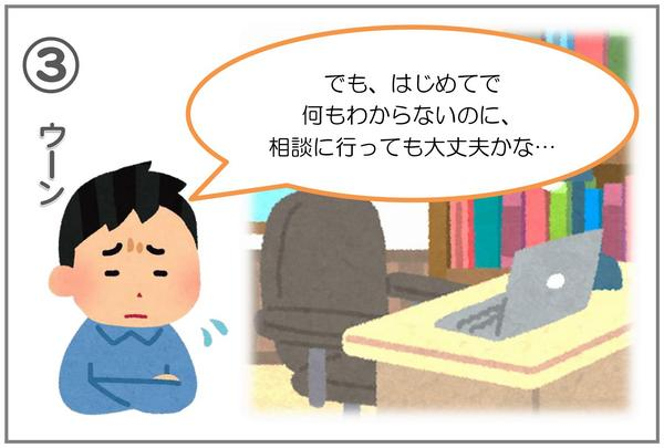 cartoon_03.jpg