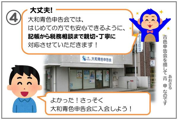 cartoon_04.jpg