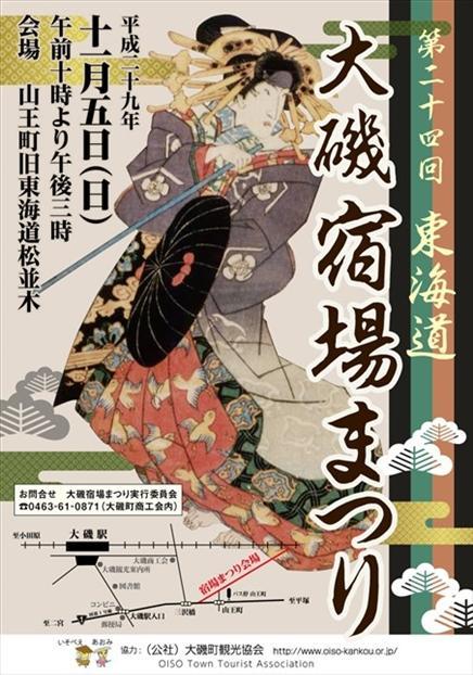 shukuba2017_R.jpg